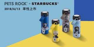 🇹🇼台灣[Starbucks 星巴克] Pets Rock 系列 tumbler
