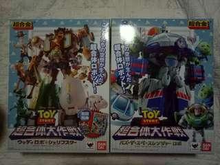 Chogokin toy story