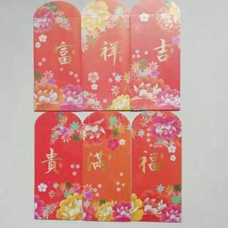 Red Packets - MuDan Hua with 6 different wishes