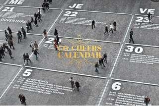 進銷存會計管理系統 Co-Cheers Calendar