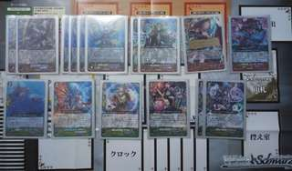 Want to sell Nightrose Deck