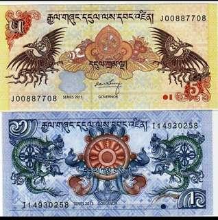 2011年及2013年 不丹龍鳳鈔 1元及5元 努爾特魯姆 全新直版 隨機發號