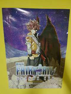 Fairy Tail Dragon Cry movie poster