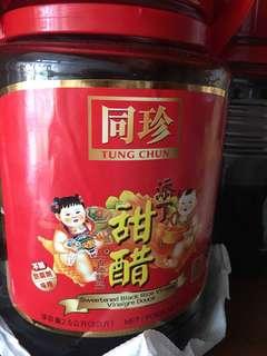 豬腳姜 姜种