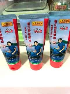 $25 3枝 李錦記 蠔油