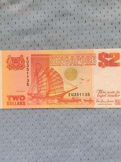 Singapore Bank Notes $2