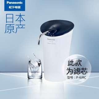 Panasonic Water Purifier TK-CS20 With Cartridge Life Checker - Buy Online Only