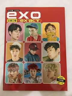 EXO 寫真集