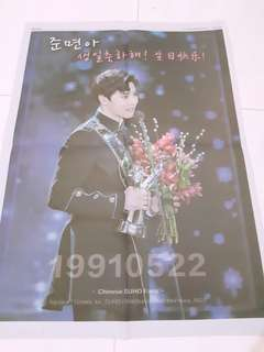 EXO Suho birthday newspaper