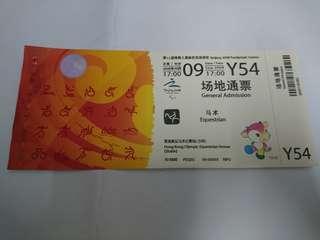 2008 殘奧 馬術 門票