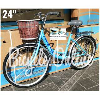 "Dkaln 24"" Blue City Bike ☆ Brand New Bicycle"