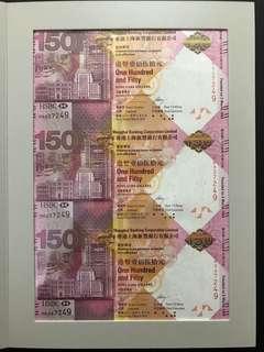 (三連HK82-847249)2015年 匯豐銀行150週年紀念鈔 HSBC150 - 匯豐 紀念鈔 (本店有三天退貨保證和換貨服務)