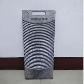 早期 鋁合金 洗衣板