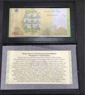 Limited Edition Malaysia Note (60 Anniversary Note)