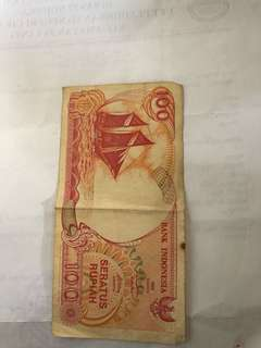 Uang kuno 1945 - 1992