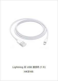 3.5折Iphone原裝100%原裝original充電線