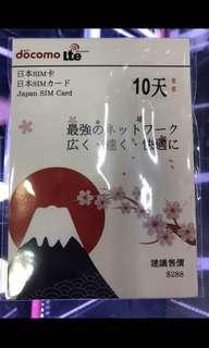 日本10日無限上網卡