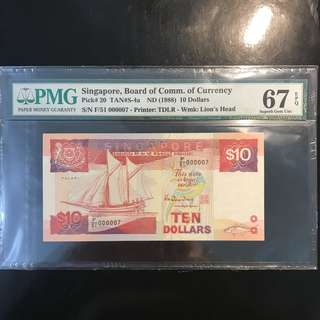 ⭐️ Lucky Number 7! 1988 Singapore 🇸🇬 Ship 🚢 Series HTT Sign, F/51 000007 Low Number 7 Super Gem 💎 UNC PMG 67 EPQ