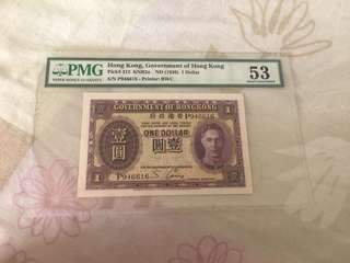 Fixed Price - 1941 Government of Hong Kong King George VI $1 Purple Paper Banknote PMG 53 AUNC