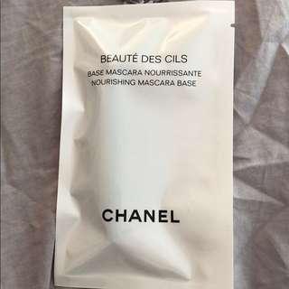 Chanel Beaute Des Cils Nourishing Mascara Base - Mini