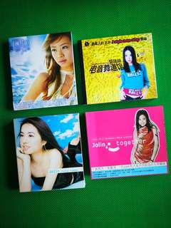 蔡依林 专辑 Jooin Tsai Cd & DVD Collection