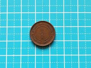 Strait settlement Queen Victoria quarter cent coin 1898