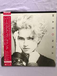 Vinyl Record by Madonna Debut Album Japan Pressing