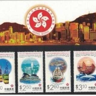 中華人民共和國香港特別行政區成立日紀念郵票套摺
