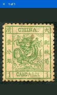 中國大龙1分