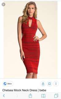 BNWT - Bebe Chelsea mock dress