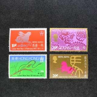 (原膠,MNH) 香港1975-1978年農曆生肖兔,龍,蛇,馬郵票各一共4牧 - 包郵