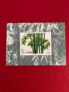中國郵票1993 -7M -竹子小型張