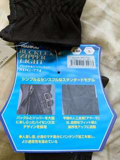 Nankai leather gloves