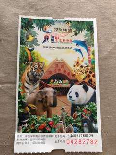 深圳野生動物園 (夜場)