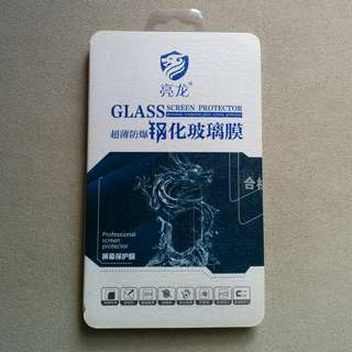 [Free Shipping 包郵] Apple iPhone 6S 7 8 Plus Screen Protector