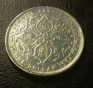 Straits Settlement $1 , 1904 rare