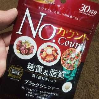 🇯🇵Metabolic 全新配方 美食家的福分解酵母酵素 90粒30日量⭐️小刁日本屋🇯🇵日本空運直送🇯🇵
