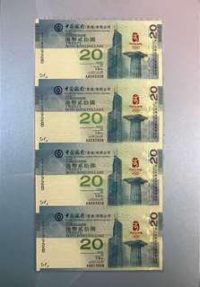 (四連AA58-613928)2008年 北京奧運會 第29屆奧林匹克運動會 - 香港奧運 紀念鈔 (本店有三天退貨保證和換貨服務)
