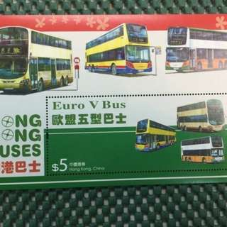 香港2013 - 香港巴士- 小型張