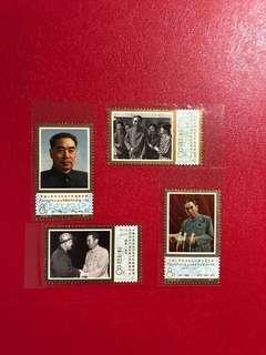 中國郵票J13 -周恩來總理逝世一周年郵票一套