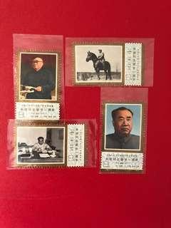 中國郵票J19 -朱德同志逝世一周年郵票一套