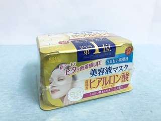 (特價)購自日本 正貨KOSE 玻尿酸超保濕面膜 Kose Clear Turn Essence Face Mask Placenta Rich Moisture