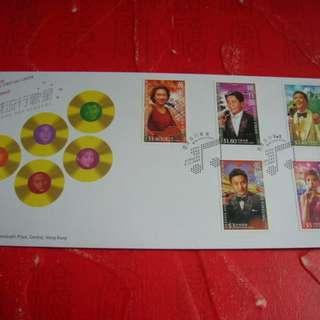 香港流行歌星 郵票首日封