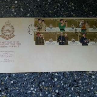 皇家香港警察150周年紀念首日封