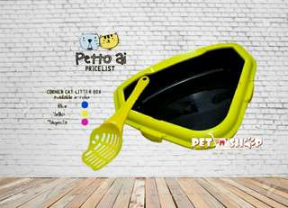 Petto Ai Corner Cat Litter Box