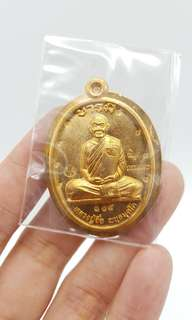 Thai amulets Rien Sattaloha Coin Material Lp Jea , Mongkol Baramee 6 Rob Edition, Wat Koatangor Udomporn, Chaiyaphoom Province.