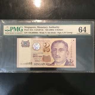 🍀 Lucky Number 88! 2004 Singapore 🇸🇬 $2 Portrait Paper LHL Sign, Lucky Number 1DL 000088 UNC PMG 64