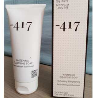 417 Whitening Cleansing Soap