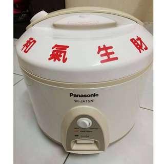 Panasonic 1.5L Jar Rice Cooker SR-JA157P (New)