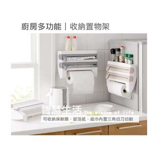 廚房收納置物架 保鮮膜收納架 保鮮膜切割器 紙巾架 多功能置物架 調味罐架